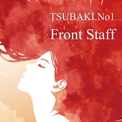 【スタッフ】front staff