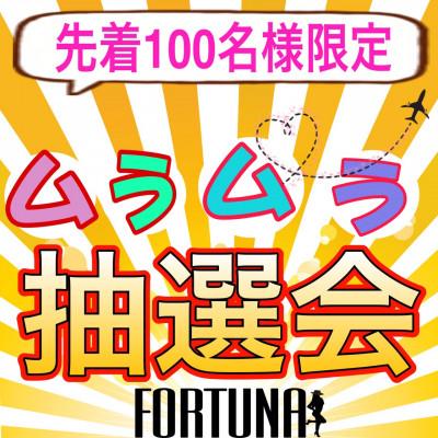 【スタッフ】未来