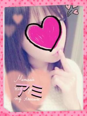 【未経験】AMI(アミ)