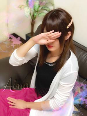 【体験】AINA(アイナ)