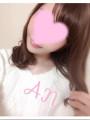 【未経験】AN(アン)