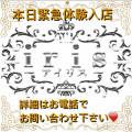【体験】COCOMI(ココミ)