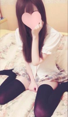 【体験】SARINA(サリナ)