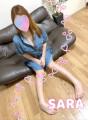 【体験】SARA(さら)