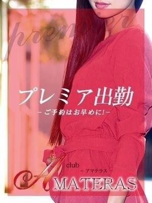 Yumeka(ゆめか)の写真