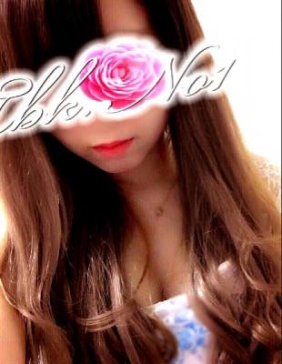 あき-No.1
