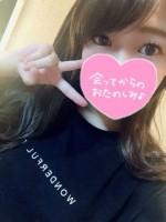 あいみ-No.1