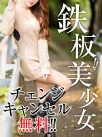 らな-No.1