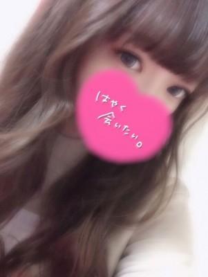 【未経験】Yuzuna(ゆずな)の写真